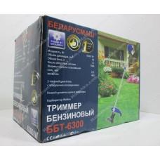 Бензокосы Беларусмаш ББТ-6300