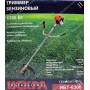 Бензокосы Искра ИБТ-6300