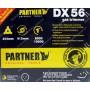 Бензокосы Partner DX 56