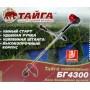 Бензокосы Тайга БГ-4300