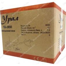 Бензокосы Урал БК-3650