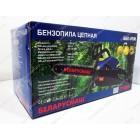 Бензопила Беларусмаш ББП-6100