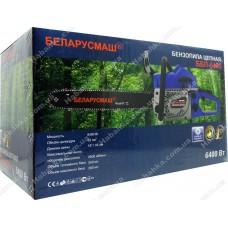 Бензопилы Беларусмаш ББП-6400