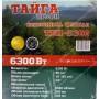 Бензопилы Тайга ТБП-6300