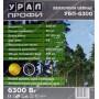 Бензопилы Урал УБП-6300