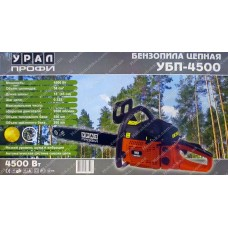 Бензопилы Урал УБП-4500