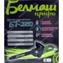 Электропилы Белмаш БТ-2950