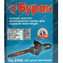 Электропилы Буран БЦ-2900