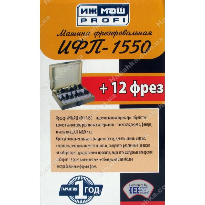67db6a625af7 Купить Ижмаш ИФП-1550 оптом и в розницу в Украине в интернет ...