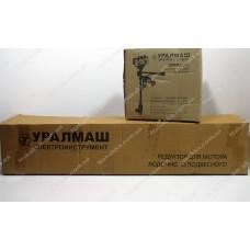 Лодочный мотор Уралмаш МЛП 5242