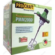 Миксер Procraft PMM2000