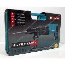 Grand ПЭ-1350DFR