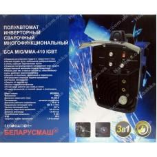 Полуавтомат Беларусмаш БСА MIG/MMA-410